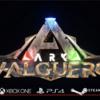 新マップ『Valguero』が公開!
