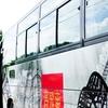 東京-富士宮線・やきそばエクスプレス3号(富士急静岡バス・富士宮営業所) PKG-RU1ESAA