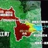 「ネットワークでつくる放射能汚染地図〜福島原発事故から3年〜」(ETV特集)