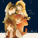 晃大の日記ブログ