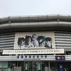 韓国に行きました