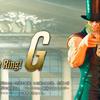 【キャラ基礎攻略 第7回】G