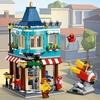 LEGO 31105のスペースライドをアヒルちゃん