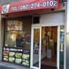 【オススメ5店】広島駅・横川・その他広島市内(広島)にあるたこ焼きが人気のお店