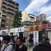【今年はらーめんv.s.つけ麺】つけ麺博行ってきたよ!