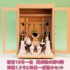 木箱のような神棚とその外箱と神具を入れたときの参考例