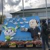 【女一人旅】飛んで埼玉(埼玉県深谷市) 深谷大河ドラマ館、青天を衝け