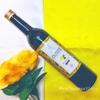 🍋☆*。J's.drink レモン&オリーブ モニター