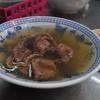 【台南旅行記】台南グルメの牛肉湯はレア肉!透んだスープが絶品でした《阿村牛肉湯》