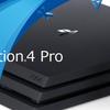 PS4 ProとGKのあいだ