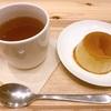 【新宿おすすめカフェ】無印カフェのプリンと黒豆茶は最高の組み合わせ♪