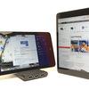 iPadをMacの外部ディスプレイにする新機能がiOSに実装?