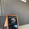 JAWS-UG 鹿児島 勉強会 Vol.8 ~2回目のリブート~