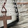 【教会コラム】救われるための信仰の一段階