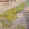 ナオコ、加計呂麻島へ行く。準備編。2。