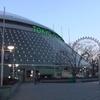 東京ドームの周りは閑散