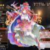 A:武王姫アリス 覚醒
