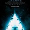 映画感想 - ザ・ヴォイド(2016)