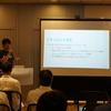 第2回PythonのWebスタートアップを詳しく語る会でPythonicな開発文化について発表してきた #Pythonstartup