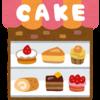 キャラクターのプリントケーキが街のケーキ屋さんから消えた話