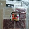 手作り猫ごはんレシピ(馬ミンチ肉とササミ)
