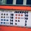 ジャックポットシティカジノで最も人気のあるスロット