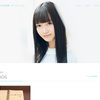 【西野七瀬ファン必見!】ひめたんサイトに続いて卒業後になぁちゃんサイトができる!(解説付き