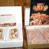 注文したカニ!味な感想~ズワイガニ棒肉訳あり品1Kg【お取り寄せbyかに本舗】