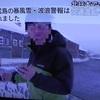 なぜJALのJGC会員になったか「新千歳空港 災害級の大雪欠航」報道テレビ出演