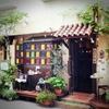 何気ない日常から非日常な空間へ✨🍀都内で人気の純喫茶3店をご紹介✨️☕️