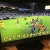 日本ワールドカップ出場決定!フォント変じゃね?
