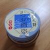 【超簡単レシピ】かつおの酒盗(塩辛)+マヨネーズごはん【おいしい食べ方・お手軽】