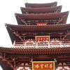 中国(江南)周遊7日間の旅3️⃣