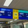 JL92 GMP→HND Economy 2度目の金浦線は爆睡