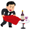 ツルヤワインはわが家の固定ワイン決定!!