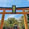 【京都が誇る桜の名所】平野神社×朽木白哉(BLEACH)