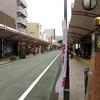 静岡浅間通り商店街の安倍の市