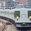 189系あさま色 横浜セントラルタウンフェスティバルY159記念列車