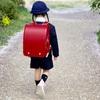【小学校入学準備】盲点!?なくてもいいけどあると便利なもの7選!