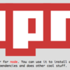 Ubuntu 10.10にnpm(Node Package Manager)をインストールする