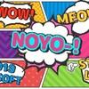 """マザー風RPG「NOYO-!」がSteamでリリース、スマホからの""""毒電波""""でおかしくなった人たちを救え!"""