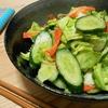 キャベツとキュウリの塩麹漬けの作り方/レシピ