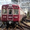 阪急京都線乗車記①鉄道風景245…20201123