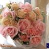 コンサート(発表会)のお祝い花束