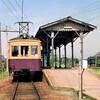 第417話 1987年蒲原:残された小鉄道