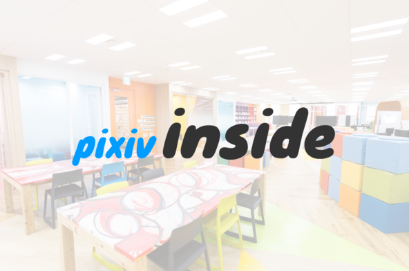 "「pixiv inside」が度々の変遷を経て、社員みんなの発信する""私たちのメディア""になるまで"