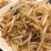 【北品川駅】 中華料理 開  もやしと細切り肉の醤油炒め