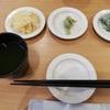 かっぱ寿司へ行きました