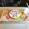 旅の羅針盤:JR名古屋駅とJR東京駅で購入出来る駅弁6
