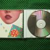 ジェラシーの艶感!井上陽水さんの9thアルバム『あやしい夜をまって』をブックオフで購入。聴いた感想を書きました